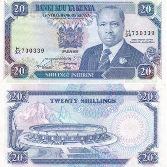 Kenya Кения - 20 Shillings 1992 XF JavirNV