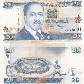 Kenya Кения - 20 Shillings 1997 XF JavirNV