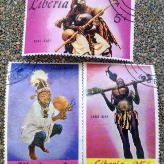 марки Либерия нацыональные танцы 3шт