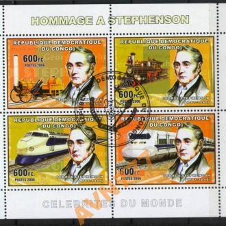 Конго 2006 Паровоз Поезд Локомотив жд Стефенсон бл