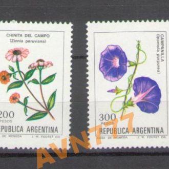 Аргентина Флора цветы MNH