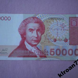 КУПИ СТРАНУ !! Хорватия 50 000 динар 1993 г UNC