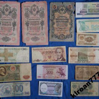 СУПЕРЦЕНА !! Набор банкнот бон  15 шт