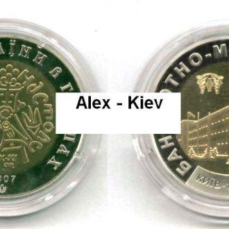 A/K  2007 Златник Владимира (НБУ, биметалл)