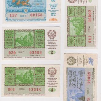ЛОТЕРЕЙНЫЙ БИЛЕТ - УССР = 1986 г.= 5 шт. разные
