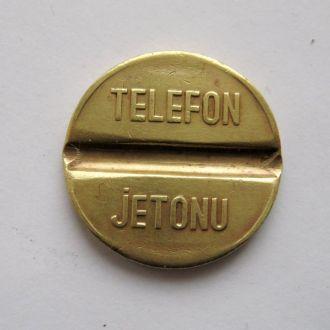 ЖЕТОН = РТТ - TELEFON - JETONU = СВЯЗЬ