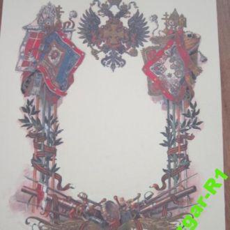 Удостоверение на Георгиевский крест чистое Репринт