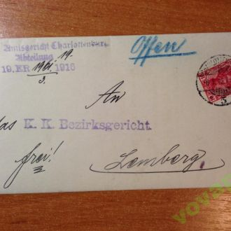 документ.1916г(Charlottenburg)