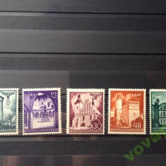 Губернаторство.Замки, серия 5 марок** 1941г