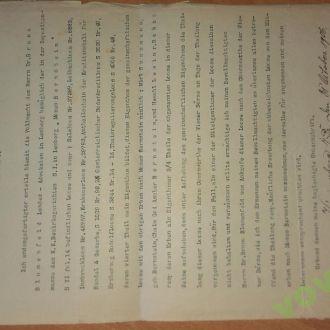 Vollmacht-Банковский документ 1906г (Доверенность)