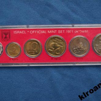 Израиль Банковский набор монет 1971 г