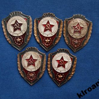 Знак  СССР Отличник советской армии  5 шт