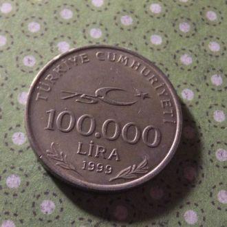 Турция монета 100000 лир 1999 год !