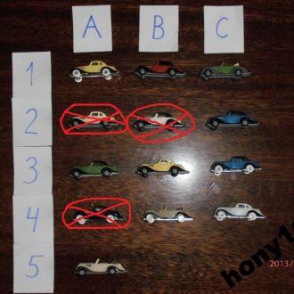 Автомобили BMW 327 фирмы Praline M 1:87 H0