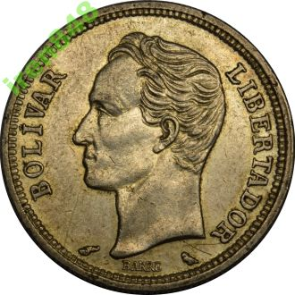 Венесуэла 1 bolivar 1960 Серебро