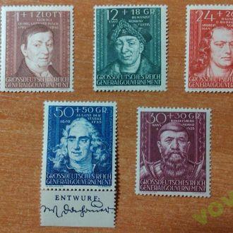 Губернаторство.Учёные, серия 5 марок.1944г**