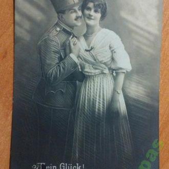 Вдкритка (мадам Gluck) 1917р