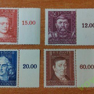Губернаторство. Учёные,4 марки(неп. серия) .1944г