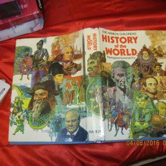 HISTORY OF THE WORLD НА АНГЛИЙСКОМ ЯЗЫКЕ книга