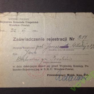 Свдоцтво рестрац(Wojsko Polskie)1945р