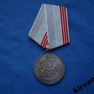 Медаль СССР Ветеран труда ЛЮКС