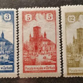 Россия Польша Жарки *