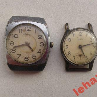 Часы Луч ЗИМ 2 шт.