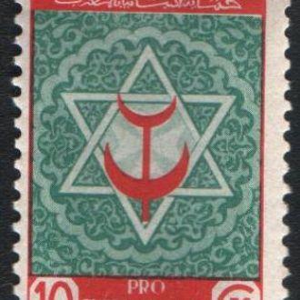 Марокко (1946) Испанская колония. Эмблема
