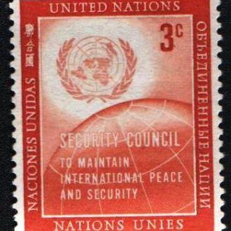 ООН, Нью-Йорк (1957) Совет Безопасности. Эмблема
