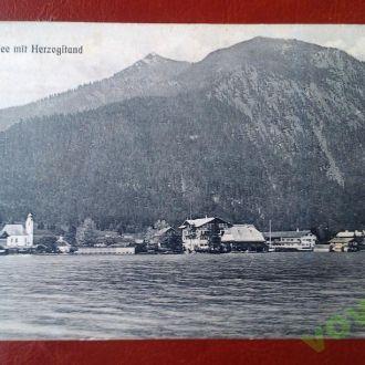 Открытое письмо (Мюнхен) 1905г