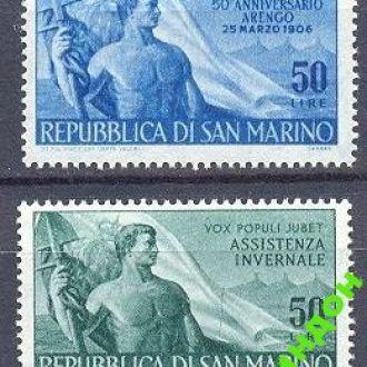 Сан Марино 1956 День Труда ** о