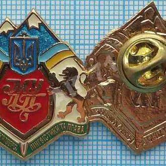 Международный университет лингвистики и права. Киев. Украина.