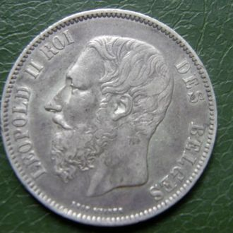 ЛЕОПОЛЬД 5 ФРАНКОВ 1873г. XF