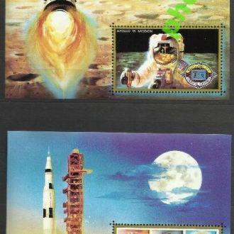Умм-эль-Кайвайн 1972 космос США Луна Аполло-15 2бл