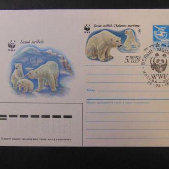 Конверт 1987г Белый медведь