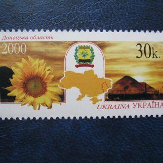 Украина донецк область на сл т