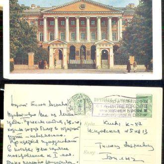 СССР ПК 1959 Ленинград архитектур реклама штемпель