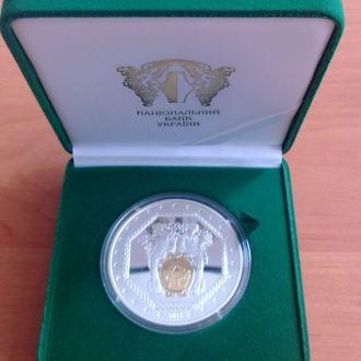 Медаль 20 р. НБУ срібло з позолотою 2011