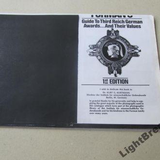 Каталог Наград Германии 1933-45г. Рейх перепечатка