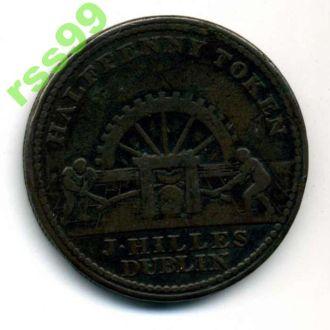 Ирландия ДУБЛИН 1/2 пенни 1813 года РЕДКАЯ!!!
