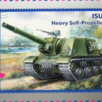 PST - 72004 - Советская тяжёлая САУ ИСУ-152 - 1:72