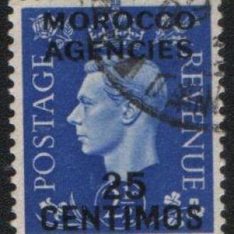 Британская почта в Марокко (1937) Надпечатка