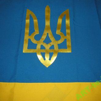 Флаг Прапор Украины. Новый. 130х90.