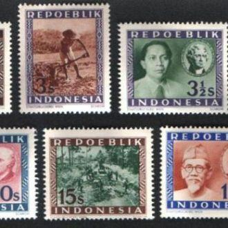 Индонезия (1947) Локальный выпуск