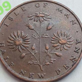 о. Мэн 1/2 пенни 1971 года