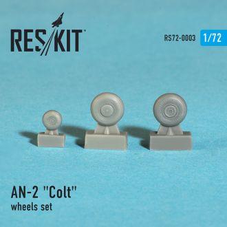 Reskit - 72-0003 - Колёса Ан-2 - 1:72