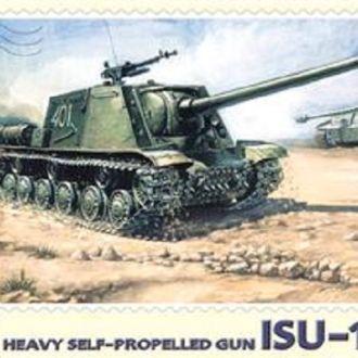 PST - 72006 - Советская тяжёлая САУ ИСУ-122C - 1:72
