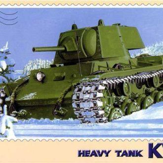 PST - 72012 - Советский тяжёлый танк KB-1 - 1:72