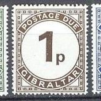Гибралтар 1971 стандарт 3м ** о