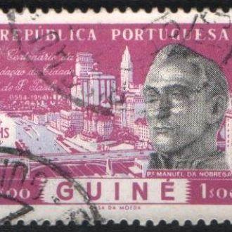 Гвинея (1954) Порт. колония. Город Сан-Пауло
